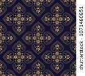 vector floral oriental seamless ... | Shutterstock .eps vector #1071480851