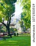 summer city park  bright sunlit ...   Shutterstock . vector #1071503519