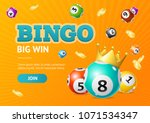 realistic detailed 3d lotto... | Shutterstock .eps vector #1071534347