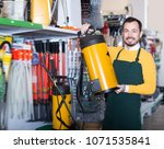 glad guy deciding on best... | Shutterstock . vector #1071535841