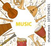 musical instruments composition.... | Shutterstock .eps vector #1071543821