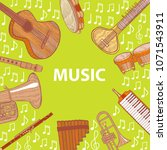 musical instruments composition.... | Shutterstock .eps vector #1071543911