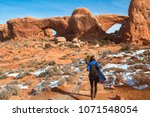 young traveler woman with... | Shutterstock . vector #1071548054