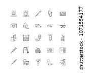 medicine outline icons 25 | Shutterstock .eps vector #1071554177