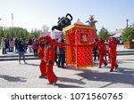 on april 6  2018  wugongzhen ... | Shutterstock . vector #1071560765