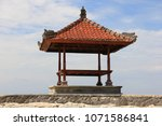 pagoda gazebo on sanur beach ... | Shutterstock . vector #1071586841