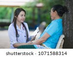 general nurse go to elder... | Shutterstock . vector #1071588314