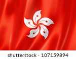 hong kong flag  three... | Shutterstock . vector #107159894