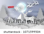 paper art and craft of merry... | Shutterstock .eps vector #1071599504