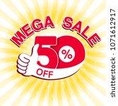 vector big sale banner. mega... | Shutterstock .eps vector #1071612917