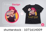 t shirt design with angry... | Shutterstock .eps vector #1071614009