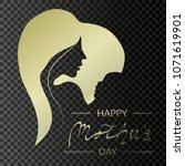 vector happy mother's day.... | Shutterstock .eps vector #1071619901