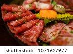 kobe beef steak for bbq  | Shutterstock . vector #1071627977