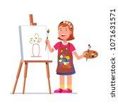 small girl arts student kid... | Shutterstock .eps vector #1071631571
