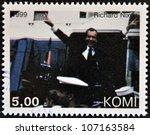 komi   circa 1999  a stamp... | Shutterstock . vector #107163584