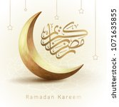 islamic greeting crescent... | Shutterstock .eps vector #1071635855