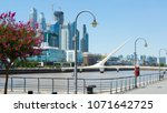 skyscrapers with business... | Shutterstock . vector #1071642725