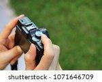 closeup of a small black... | Shutterstock . vector #1071646709