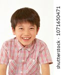 boy with cute smile. editorial... | Shutterstock . vector #1071650471