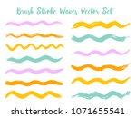 funky brush stroke waves vector ... | Shutterstock .eps vector #1071655541