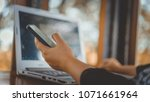 sending photos on mobile and...   Shutterstock . vector #1071661964
