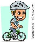 cartoon white cute smiling flat ... | Shutterstock .eps vector #1071664094