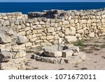 ancient well of the ancient... | Shutterstock . vector #1071672011