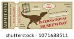 universal ticket for museum... | Shutterstock .eps vector #1071688511