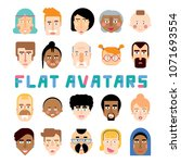 set of flat color avatars of... | Shutterstock .eps vector #1071693554