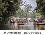 xochimilco  mexico   may 20 ... | Shutterstock . vector #1071694091