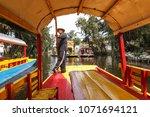 xochimilco  mexico   may 20 ... | Shutterstock . vector #1071694121