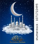 ramadan kareem background ... | Shutterstock .eps vector #1071722495