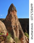 cappadocia landscape in red... | Shutterstock . vector #1071728699