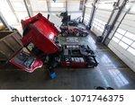service maintenance and repair... | Shutterstock . vector #1071746375