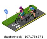 set of cyclists on a bike path... | Shutterstock .eps vector #1071756371