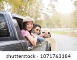 car travel and road trip.... | Shutterstock . vector #1071763184