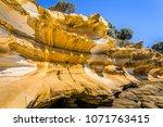 amazing coast line called... | Shutterstock . vector #1071763415
