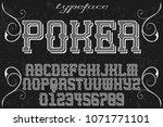 vintage font handcrafted vector ...   Shutterstock .eps vector #1071771101