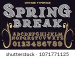 vintage font handcrafted vector ... | Shutterstock .eps vector #1071771125