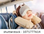 woman in sleep mask and with...   Shutterstock . vector #1071777614