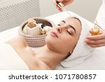 facial massage. spa  resort ... | Shutterstock . vector #1071780857
