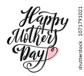 happy mothers day greeting card ... | Shutterstock .eps vector #1071791021