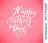 happy mothers day greeting card ... | Shutterstock .eps vector #1071791069