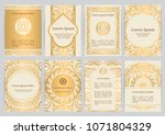 vector templates for a4 with... | Shutterstock .eps vector #1071804329