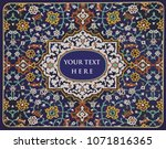 persian carpet  vector frame.  | Shutterstock .eps vector #1071816365