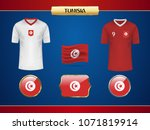 football tunisia jersey. vector ... | Shutterstock .eps vector #1071819914