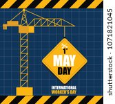 1st may day. labor day. may... | Shutterstock .eps vector #1071821045