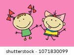 hand drawn beautiful cute... | Shutterstock . vector #1071830099
