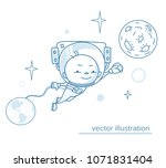 funny astronaut character... | Shutterstock .eps vector #1071831404