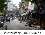 hanoi  vietnam   september ... | Shutterstock . vector #1071833255